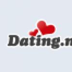 Dating.nl account verwijderen