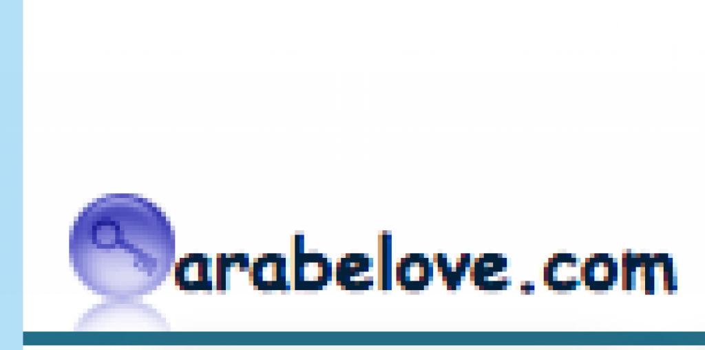 Arabelove arab datování zaregistrovat